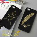 iPhone8 iPhone7 ケース ゴールド アート iPhoneケース 羽 フェザー トリックアート iPhone6 ケース iPhone6s ケース 海外 かわいい 可愛い おしゃれ かっこいい ストラップホール スマホケース スマホカバー デザイン 黒 TPU ケース ソフトケース メタリック お揃い ペア