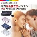 【X2T】TWS Bluetooth イヤホン ワイヤレスイヤホン バッテリーボックス付き カナル型 スポーツイヤホン イヤホンマイク ハンズフリー Bluetooth ヘッドセットワイヤレス イヤホン ランニング 両耳 充電収納ケース付き 送料無料