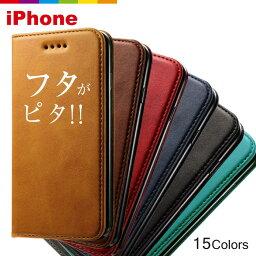 iPhone11 ケース <strong>手帳</strong>型 Pro Max iPhone8 ケース se2 ケース iphone se <strong>2020</strong> ベルトなし XR ケース スマホケース XS スマホケース iphone xs ケース マグネット シンプル iPhone8Plus ケース iphoneSE 第2世代 ケース 革 アイフォン11ケース