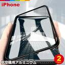 iPhoneXS Max XR iPhone8 ケース iP...