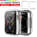 Apple Watch Series 4 ケース Apple Watch Series 4 本体 カバー 40mm 44mm ケース 全面保護 38mm 42mm Series 3 2 アップルウォッチ ..