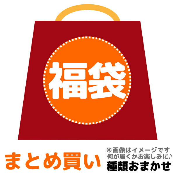 Sock bags, women's sizes? t ★ pattern letting ⇒ female character socks 1500 Yen worth 1000 yen! ☆ anime toy store ◆ fs3gm
