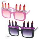 パーティグッズ HAPPY BIRTHDAYサングラス ケーキ ハッピーバースデー面白メガネ お誕生日パーティー用品