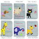 【POPPINS】スウェットマルチケース 母子手帳ケース かわいいママ グッズ 通販