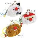【Xmas】プチガマグチコインケース 小銭入れ かわいいクリスマスグッズ通販 シネマコレクション楽天カード分割