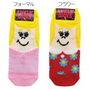GIRL 少女 アンクルソックス かわいいプチプラ靴下通販 シネマコレクション【メール便可】【あす楽】
