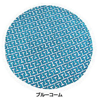 沙灘巾海灘毛巾藍色圓過來,直徑 140 釐米土耳其毛巾海池樂趣玩具商店電影收藏