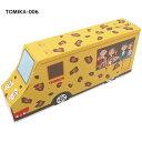 Ht-tomica-006