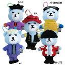 KRUNK × BIGBANG マスコット ミニぬいぐるみボールチェーン ケイカンパニー K-POPアーティスト オフィシャル キャラクターグッズ通販シネマコレクション