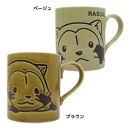 あらいぐまラスカル マグカップ 撥水マグ 世界名作劇場 金正陶器 ギフト雑貨 日本製