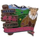 日本百名山 ピンバッジ 2段 ピンズ 武尊山 エイコー コレ...