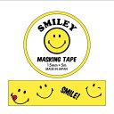 スマイリーフェイス マスキングテープ 15mm マステ TS-28 Smiley Face アクティブコーポレーション 15mm×5m DECOテープ キャラクターグッズ通販 【メール便可】【あす楽】シネマコレクション【ママ割】エントリーで全品ポイント5倍12/14朝10時まで