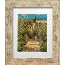クロード モネ 名画 Claude Monet The Monet's garden at Vetheuil 美工社 ZFA-61759 ギフト 額付きインテリア通販 取寄品 シネマコレクション