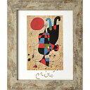ジョアン・ミロ 名画 Joan Miro Upside-down figures 美工社 ZFA-61776 31.8×37.8×1.5cm ギフト 額付きインテリア通販 【取寄品】 シネマコレクション
