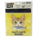 フェリシモ猫部 小分けビニール袋 ジッパーバッグ 5枚セットBG-34 ねこ アクティブコーポレーション ラッピング用品 大人向け キャラクターグッズ メール便可
