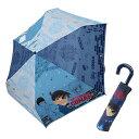名探偵コナン 折畳耐風傘 折りたたみかさ ブルー 少年サンデー ジェイズプランニング 安全ろくろ採用 アニメキャラクター
