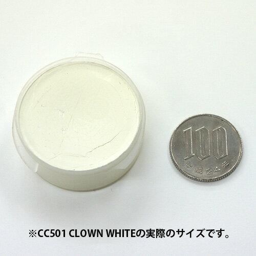 クリームメイクアップ クラウンホワイト Cre...の紹介画像3