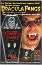 ドラキュラの牙 FCC225|牙,キバ,八重歯,吸血鬼,ヴァンパイア,ドラキュラ,バンパイア,トワイライト,ビジュアル系|特殊メイク,コスプレ,学園祭,ハロウィン,仮装,パーティー,舞台,ホラー,シネマシークレット|Dracula House DRACULA FANGS