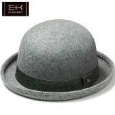 イーケーバイニューエラ ザ ボーラーハット シリーズ81 ウール リアルレザーバンド グレー EK by New Era Hat Series 81 The Bowler Wool Real Leather Band Gray(Grey)【あす楽対応_近畿】【あす楽対応_中国】【あす楽対応_四国】【あす楽対応_九州】