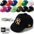 ニューエラ キャップキーホルダー ニューヨークヤンキース 12カラーズ New Era Cap Key Holder New York Yankees 12Colors【あす楽対応_近畿】【あす楽対応_中国】【あす楽対応_四国】【あす楽対応_九州】