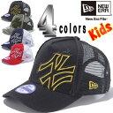 ニューエラ 940キッズメッシュキャップ ニューヨークヤンキース 4カラーズ New Era 9Forty Kids Mesh Cap New York Yankees 4colors