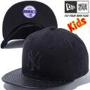 ニューエラ 950 スナップバック キッズキャップ マルチブラック ニューヨーク ヤンキース ブラックスエード New Era 9FIFTY Snap Back...