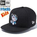 ドラえもん×ニューエラ 950 スナップバック キッズ キャップ ドラえもんロゴ ブラック キャラクターカラー ホワイト Doraemon×New Era 9F...