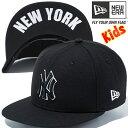 ニューエラ 950 スナップバック キッズキャップ アンダーバイザー MLB ニューヨークヤンキース ブラック ホワイト New Era 9FIFTY Snap Back Kids Cap Under MLB New York Yankees【あす楽対応_近畿】【あす楽対応_中国】【あす楽対応_四国】【あす楽対応_九州】