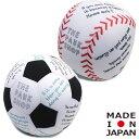 ショッピング野球 【THE PARK SHOP/子供服/ザ・パークショップ/こども服/ジュニア】 playballクッション
