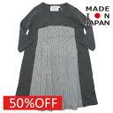 セール 【50%OFF】 【nunuforme 子供服 ヌヌフォルム キッズ】 オルタイトタックワンピース