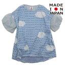 【モル】【子供服】【MOL】【子ども服】 ミズタマリ チュニック ブルー(810)