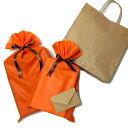 еще├е╘еєе░е│б╝е╩б╝ еще├е╘еєе░е│б╝е╩б╝ е╡б╝е╙е╣еще├е╘еєе░ Basic(Orange)a118a