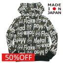 セール 【40%OFF】 【FLAKE 子供服/フレイク 子ども服/ジュニア/ダンス】 MAD SKULL RTスウェットパーカー クレイジー(90)