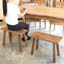 あす楽対応 オールドチークを使ったベンチスツール F01 大きめサイズ 60cm 無垢チーク材のおしゃれなベンチ 北欧のアトリエ シンプルなベンチ 無垢材 チェア 椅子 腰掛 木製 古材 流木 ハンドメイド 屋外 ベランダ 玄関 OK 台 スツール 一枚板 無垢 チーク チーク材