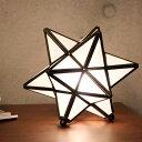 光をデザインする、DI CLASSE(ディクラッセ)の照明。ディクラッセ DI CLASSE テーブルランプ Table Lamp エトワール Etoile フロスト Frost LT3675FR【送料無料】【10P01Mar15】