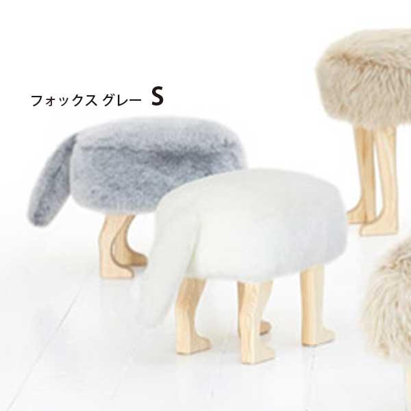 アッシュコンセプト h concept 匠 Takumi アニマルスツール Animal Stool フォックス グレー S Gray S ※12月上旬入荷予定