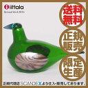 イッタラ iittala バード バイ トイッカ Birds by Toikka アニュアルバード 2015 ヒシクイ Lakla B【送料無料】