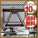 ヌナ nuna トラベルコット Travel cot セナ sena ナイトブラック Night Black 63188※12月中旬入荷予定【ポイント10倍】【...