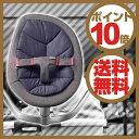 【あす楽】ヌナ nuna バウンサー Bouncer リーフ leaf DAWNグレー 03931【ポイント10倍】【送料無料】【asrk_ninki_item】