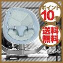 【あす楽】ヌナ nuna バウンサー Bouncer リーフ leaf スカイ 03508【ポイント10倍】【送料無料】【asrk_ninki_item】