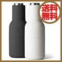 メニュー menu ボトルグラインダー S Bottle Grinders S アッシュ&カーボン スチールトップ 4418599 【送料無料】