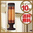 プラスマイナスゼロ ±0 1000W カーボンヒーター ブラウン XHS-Y410(T)【送料無料】【ポイント10倍】