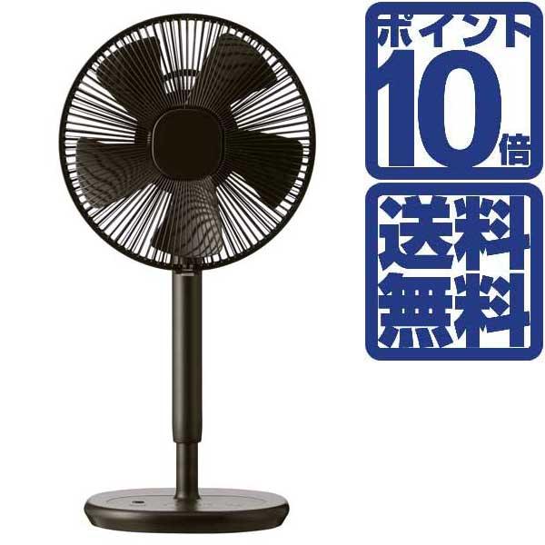 プラスマイナスゼロ ±0 扇風機 リビングファン ブラウン XQS-Z710(T)【送料無料】【ポイント10倍】