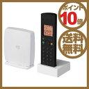 プラスマイナスゼロ ±0 DECT コードレス電話機 DECT Cordless Telephone ブラック XMT-Z040(B) 【送料無料】