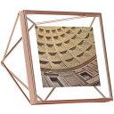 アンブラ umbra プリズマ フォトディスプレイ PRISMA Photo Display 4 x 4 コパー 2313017-880
