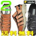 Golden Bear(ゴールデンベア)スリッポン/カメサンダル/超軽量/行楽/旅行/カジュアルスニーカー/111