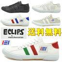 レディース&メンズ『ECLIPS/エクリプス』バイ マカロニアン クラシック by maccheronian Classic 42002