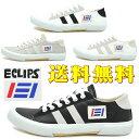 レディース&メンズ『ECLIPS/エクリプス』バイ マカロニアン クラシック by maccheronian Classic 42003