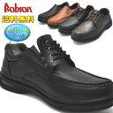 エアーソール BOBSON(ボブソン) カップインソール入 ウォーキングシューズ 軽量で歩きやすい靴 No51140-51141