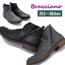 即納 メンズ ブーツ ブラッチャーノ(BRACCIANO) 斜めファスナー付き シャーリングブーツ ショートブーツ ビジュアル系 お兄系 No0648